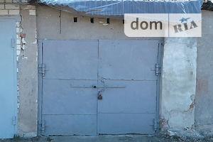 Купить отдельно стоящий гараж в Харьковской области