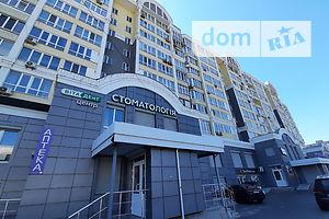 Сниму жилье долгосрочно Черниговской области