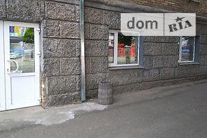 Офисы без посредников Черкасской области