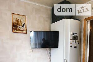 Недвижимость Днепропетровской области