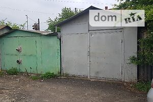 Купить гараж в Закарпатской области
