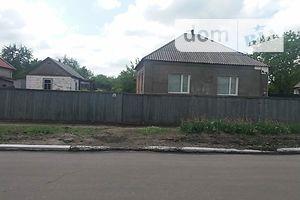 Недвижимость в КрасныйЛимане