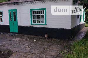 Продажа дома, Днепр, р‑н.Таромское, Рабочаяулица