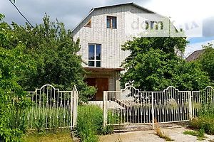 Продажа дома, Днепр, р‑н.Амур-Нижнеднепровский, Шлюзоваяулица