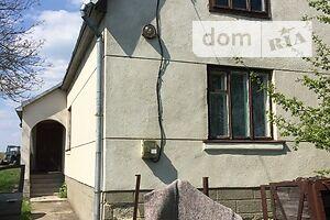 Куплю дом в Городке без посредников