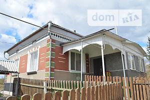 Куплю частный дом в Лановцах без посредников