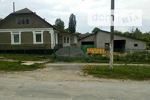 Куплю недвижимость в НоваяУшице