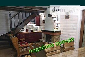 Сниму недвижимость в Нововолынске посуточно