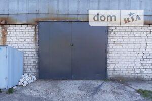 Сниму гараж в Лубнах долгосрочно