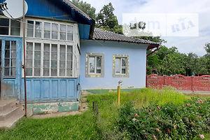 Куплю жилье в Герце без посредников