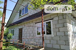 Недвижимость в Бородянке