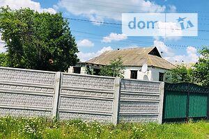 Куплю недвижимость в Володарке