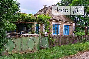 Недвижимость в Волновахе