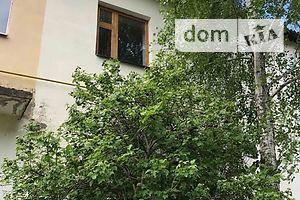 Куплю жилье в Ромнах без посредников