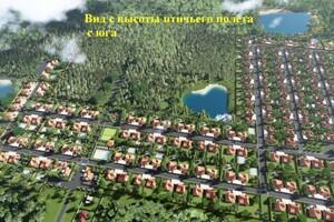 Продается земельный участок 8 соток в Харьковской области