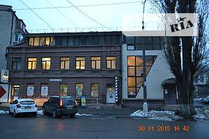 Офисы без посредников Днепропетровской области