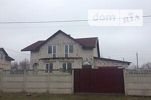 Продается дом на 2 этажа 214.7 кв. м с баней/сауной