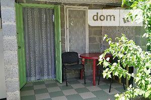 Сниму квартиру в Славянске посуточно