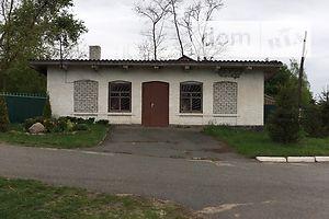 Куплю недвижимость в Корсуне-Шевченковском