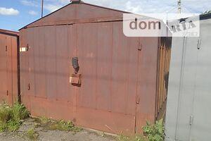 Куплю бокс в гаражном комплексе в Дрогобыче без посредников