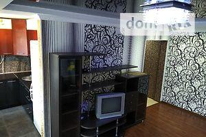 Сниму жилье в Олевске посуточно