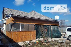 Куплю жилье в Рубежном без посредников