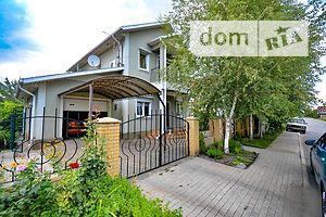 Продажа дома, Днепр, р‑н.Золотые ключи, Харьковскаяулица, дом 51