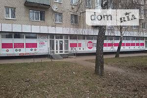 Куплю недвижимость в Бердичеве