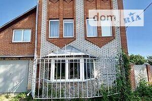 Продаж будинку, Харків, ст.м.Київська, Пушкінськавулиця