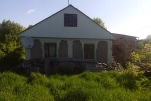 Куплю недвижимость в СтараяСиняве