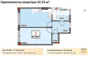 Продаж квартири, Одеса, р‑н.Київський, Фонтанська(Перекопськоїдивізії)дорога