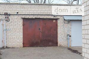 Куплю гараж в Каховке без посредников