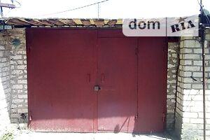 Куплю гараж в Славянске без посредников