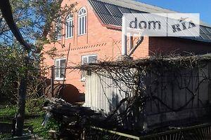 Продается одноэтажный дом 121 кв. м с камином