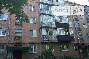 Продажа квартиры, Черкассы, р‑н.Железнодорожний вокзал, Вернигорыулица, дом 21