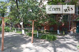 Куплю жилье в Харцызске без посредников