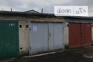 Продажа-аренда мест в гаражных кооперативах в Украине