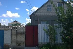 Куплю часть дома Херсонской области