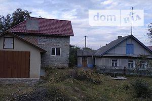 Куплю недвижимость в Чемеровцах