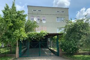 Недвижимость в Подволочинске