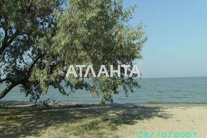 Куплю земельный участок в Белгороде-Днестровском без посредников