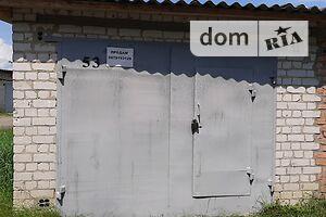 Гаражи в Житомире без посредников