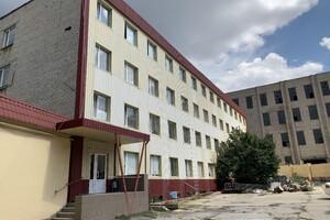 Продается торгово-офисный центр 3050 кв.м