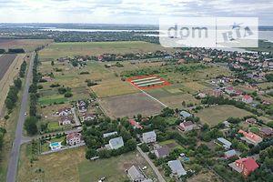Продается земельный участок 15 соток в Днепропетровской области