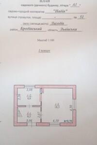 Продается дача 91.5 кв.м с мансардой