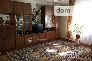 Куплю жилье в Константиновке без посредников