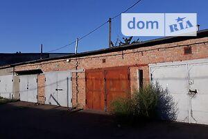 Купить бокс в гаражном комплексе в Черкасской области
