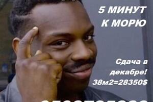 Продається 1-кімнатна квартира 38 кв. м у Одесі