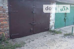 Купить гараж в Полтавской области