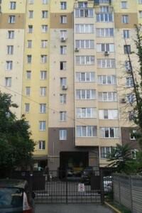 Продается 4-комнатная квартира 127 кв. м в Ивано-Франковске